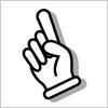 手・手袋のイラストレーターデータ【アイコン】