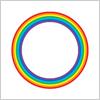 7色の円を重ねた虹 イラストレーター/ベクトルデータ