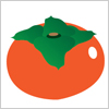 秋の果物、柿のイラスト
