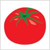 トマト イラレ・ベクトルデータ 【無料配布】