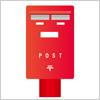 赤い郵便ポスト イラレ/ベクトルデータ【無料配布】
