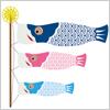 大空を泳ぐ鯉のぼり イラレ/ベクトルデータ【無料配布】