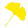 いちょうの紅葉した葉っぱ イラレ・ベクトルデータ【無料配布】