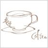 コーヒーカップの落書きイラスト
