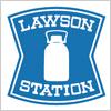 ローソンのロゴ コンビニ看板