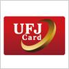 合併したのでもう見なくなったUFJカードのロゴデータ