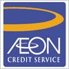 イオン(AEON)クレジットカードサービスのロゴ