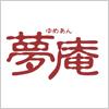フォントベースの夢庵(ゆめあん)ロゴ