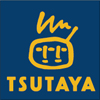 音楽・映像のレンタルショップ TSUTAYA(ツタヤ)のロゴマーク