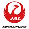 JAL(日本航空 ジャパンエアライン)のロゴ
