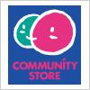 コミュニティーストア(COMMUNITY STORE)のコンビニのロゴマーク