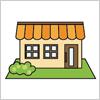ポップな屋根の可愛らしい家のイラスト