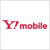 ワイモバイル(Y!mobile)のロゴマーク