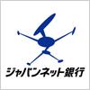 株式会社ジャパンネット銀行のロゴ
