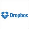 Dropbox(ドロップボックス)のロゴマーク