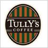 タリーズ(Tully's)コーヒーのロゴマーク