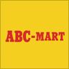 ABCマート(エービーシーマート)のロゴマーク
