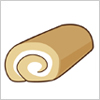 ふわふわスポンジのロールケーキのイラスト