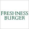 フレッシュネスバーガー(FRESHNESS BURGER)のロゴマーク