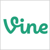 Vine(ヴァイン)のロゴマーク