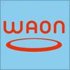 WAON(ワオン)のロゴアイコン