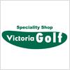 Victoria Golf(ヴィクトリアゴルフ)のロゴマーク