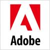 アドビシステムズ(Adobe Systems)ロゴマーク