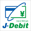 J-Debitのロゴマーク