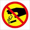 たばこのポイ捨て禁止のイラストマークシンボル