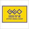 ゲオ(GEO)のロゴマーク