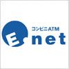 イーネット(E-net)のロゴマーク
