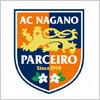 AC長野パルセイロのロゴマーク