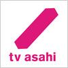 テレビ朝日のロゴマーク