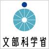 文部科学省のシンボルロゴマーク