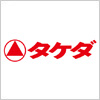 武田薬品工業(タケダ)のロゴマーク