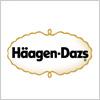 ハーゲンダッツ(Häagen-Dazs)のロゴマーク
