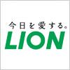ライオン(LION) のロゴマーク