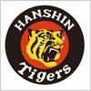 阪神タイガース(HANSHIN Tigers)のロゴマーク