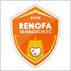 レノファ山口FC のロゴマーク