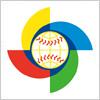 ワールド・ベースボール・クラシック(WBC)のロゴマーク
