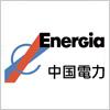 中国電力のロゴマーク