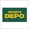 SPORTS DEPO(スポーツデポ)のロゴマーク