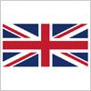 イギリスの国旗・ユニオンフラッグ