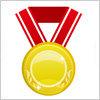 赤い帯のついた金メダルのイラスト