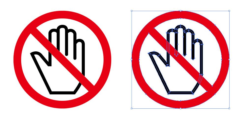 触れるな禁止標識 | 【無料配布】イラストレーター/ベクトル ...