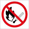 火気厳禁の標識アイコン