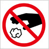 ポイ捨て禁止を表す標識アイコンマーク