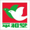 平和堂のロゴマーク