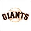 サンフランシスコ・ジャイアンツのロゴマーク