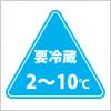 配送物の要冷蔵を表すロゴアイコンマーク